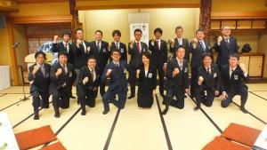 12月新・旧合同理事会議 (2)