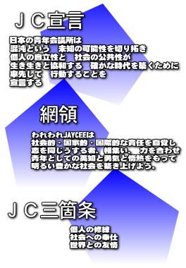 jcsengen1